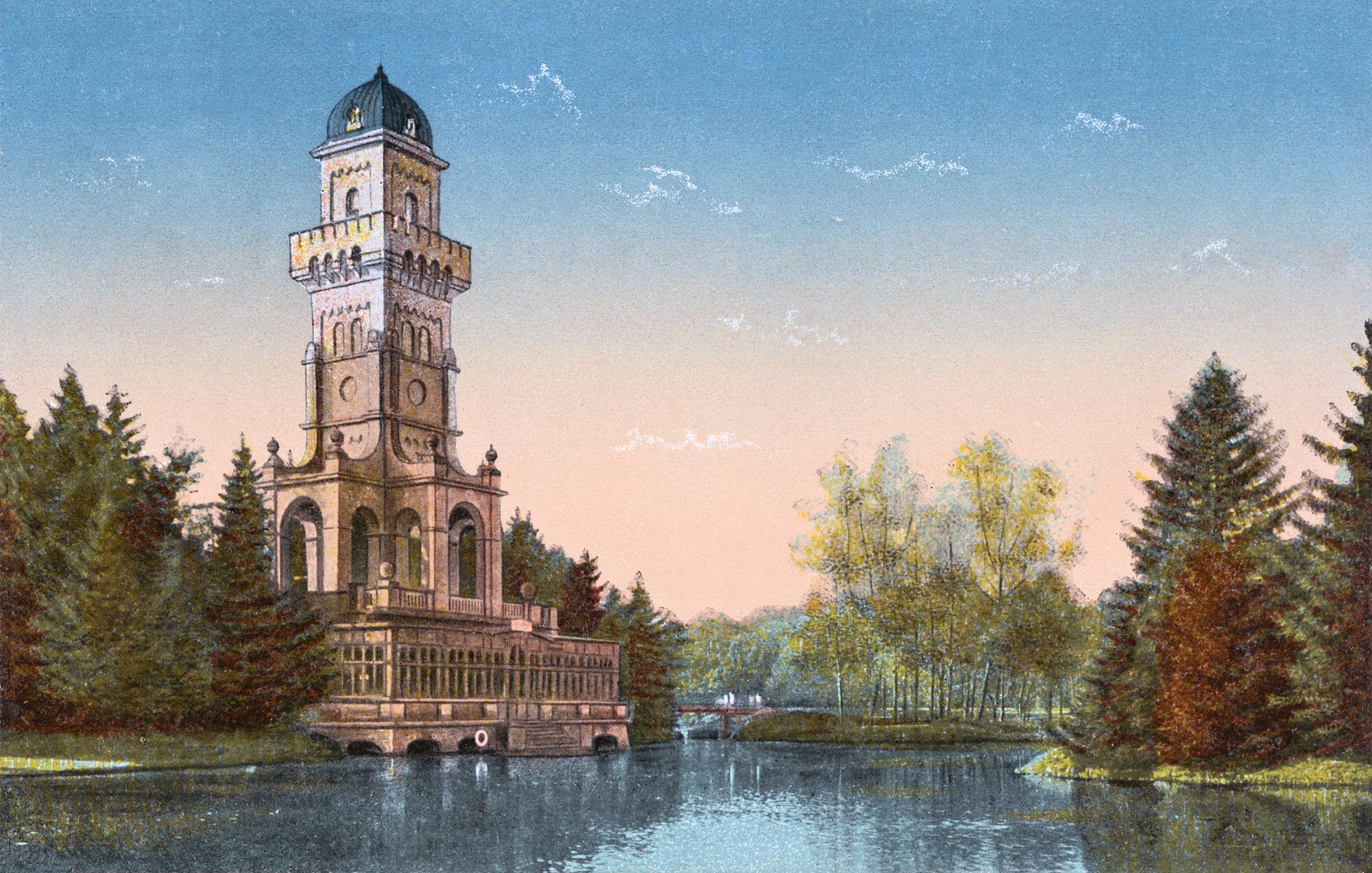 Nr.21 - Aussichtsturm am See - Kartenquerformat